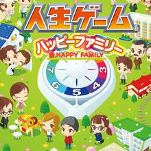 The Life Game Happy Family