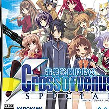 Cross of Venus Special