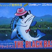 The Black Bass (Japon)