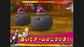 Dragon Quest Monsters : Battle Road Victory