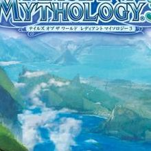 Tales of the World : Radiant Mythology 3