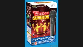 Joysound Wii Super DX
