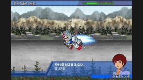 SD Gundam G Generation Touch