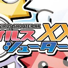 Virus Shooter XX