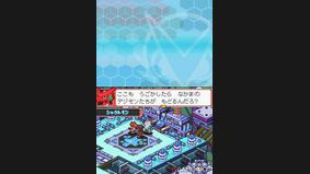 Digimon Story Blue