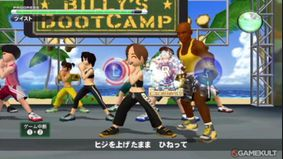 Billy's Boot Camp Wii
