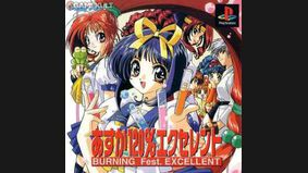 Asuka 120% Excellent : Burning Fest. Excellent