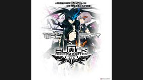 Black Rock Shooter : The Game