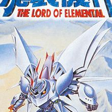 Masô Kishin The Lord of Elemental