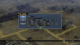 Nobunaga's Ambition Tendô with Power Up Kit