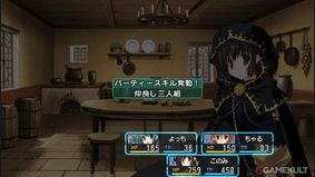To Heart 2 Dungeon Travelers