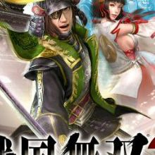 Samurai Warriors 3 Empires