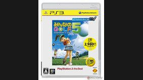 Everybody's Golf : World Tour