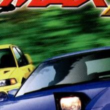 Touge Max 2