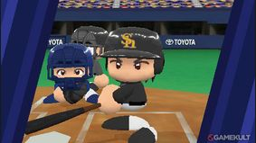 Powerful Pro Baseball 2011
