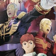Mobile Suit Gundam : New Gihren's Greed