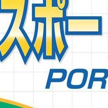 IT Passport Shiken Portable