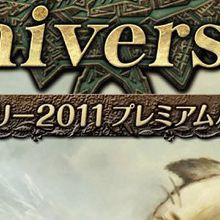 Monster Hunter Frontier Online Anniversary 2011