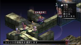 Makai Kingdom : Chronicles of the Sacred Tome