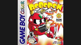Robopon : Sun Version