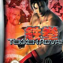 Tekken Advance
