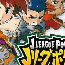 J-League Pocket 2