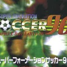 Super Formation Soccer 96 : World Club Edition