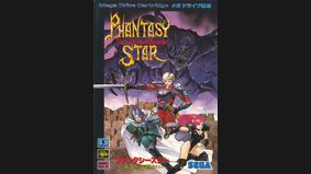 Phantasy Star IV : The end of the millennium