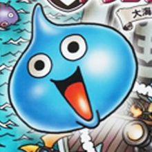 Slime Dragon Quest 3