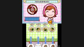 Cooking Mama 4 : Kitchen Magic