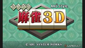 Arc Style : Simple Mahjong 3D
