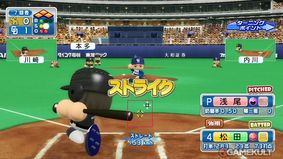 Powerful Pro Baseball 2011 Final Edition