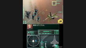 Ace Combat : Assault Horizon Legacy