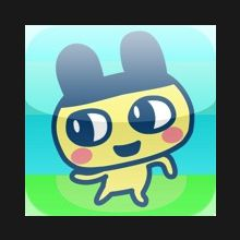 Tamagotchi : 'Round the World