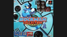 Mega Man Collection Special Box