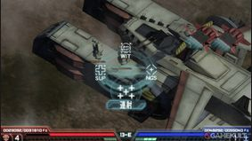 Mobile Suit Gundam : Mokuba no Kiseki