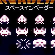 Space Invaders (Japon)