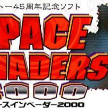 Space Invaders 2000