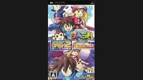 Mega Man Legends / Legends 2 Value Pack