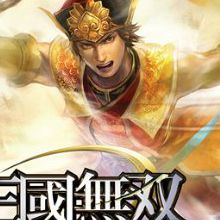 Dynasty Warriors Online : Ryûshin Ranbu