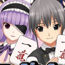Mahjong Dream C Club