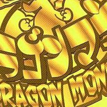 Dragon Money