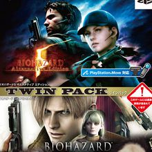 Resident Evil Twin Pack
