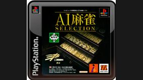 AI Mahjong Selection