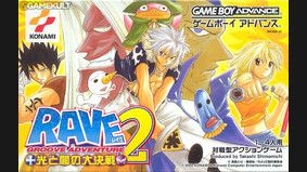Rave Master : Special Attack Force !