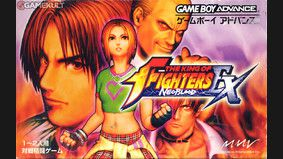 The King of Fighters EX : Neo Blood
