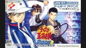 The Prince of Tennis : Cool Blue