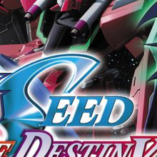 Gundam Seed Battle Destiny