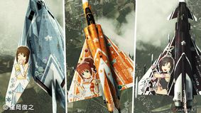 Ace Combat : Assault Horizon