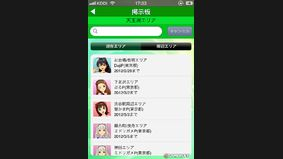 The Idolmaster Mobile